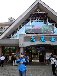 【SUUMO】高尾駅(東京都)の土地探し 宅地・分譲 …
